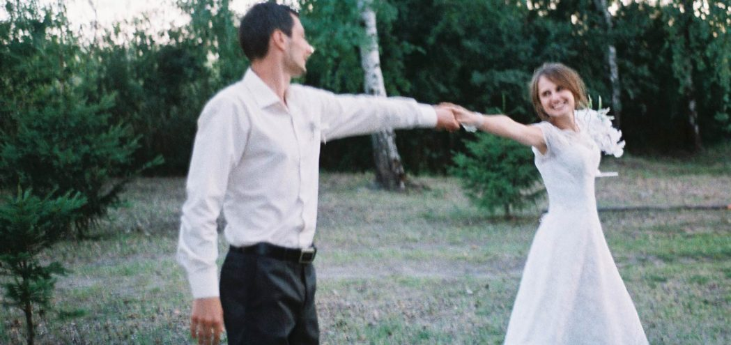 Свадебная фотография на пленку